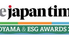 9月6日 The Japan Times Satoyama & ESG Awards 2019にて表彰とパネルディスカッション