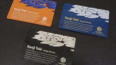 初公開!漆と綿だけで作ったプラスチックフリーのカード