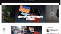 メディア掲載-日本の伝統と地球を守る、漆塗りの「土に還るカード」(IDEAS FOR GOOD)