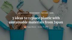 メディア掲載-日本発のプラスチック削減アイデア(Zenbird)