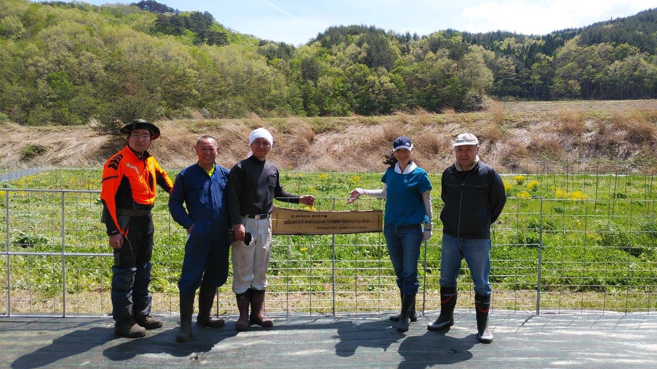 福島県飯舘村の圃場整備を実施